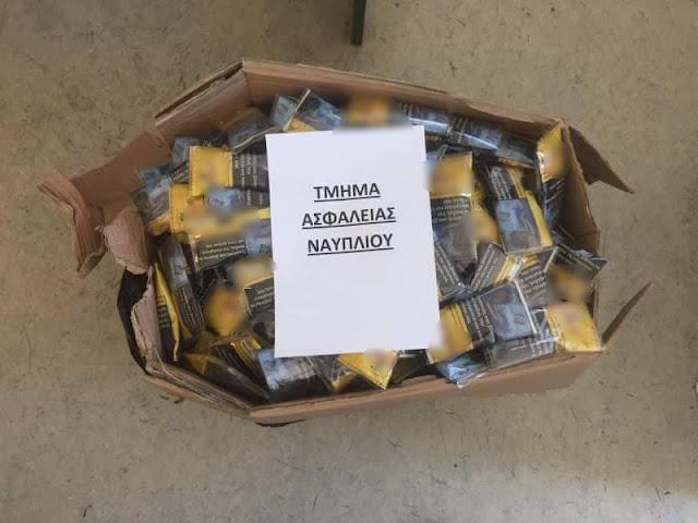 Συνελήφθησαν στο Ναύπλιο δυο αλλοδαποί με 495 συσκευασίες λαθραίου καπνού