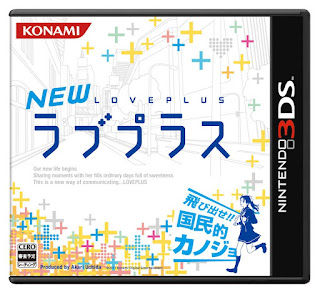 NEW LovePlus+ JAP 3DS GAME [.CIA]