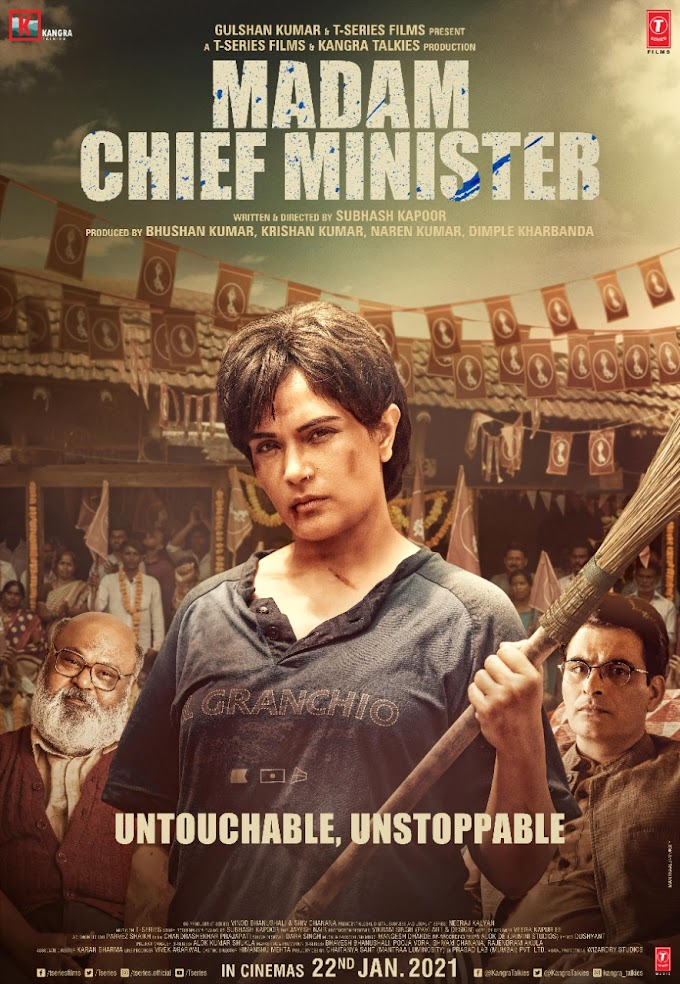 Madam Chief Minister (2021) (Hindi)