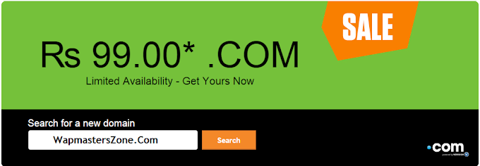 Godaddy : Get .COM Domains At Rs.99 Only July August Coupon Codes 2015