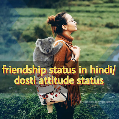 friendship life status in hindi