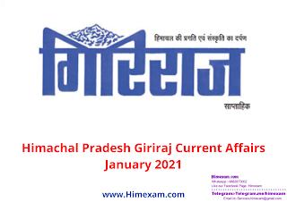 Himachal Pradesh Giriraj Current Affairs January 2021