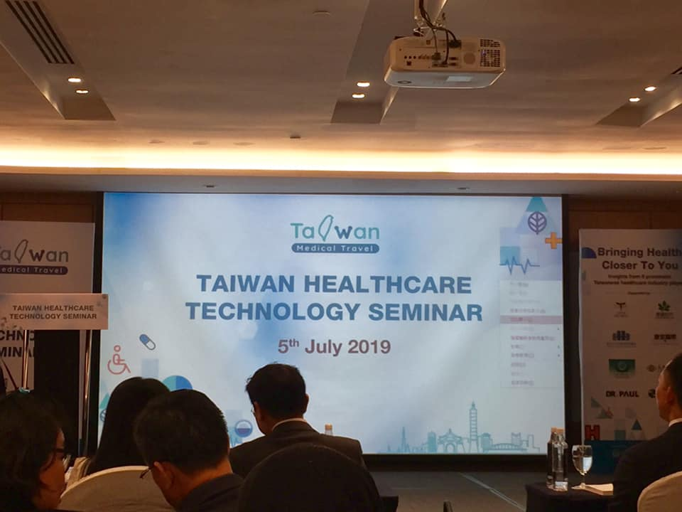 Taiwan Medical Travel - Taiwan Healthcare Technology Seminar