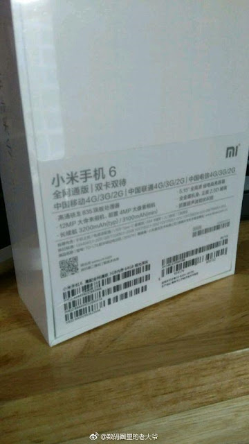 Xiaomi Mi 6 variants leaked in black and white boxes; Snapdragon 835 SoC, 30MP camera,6GB RAM and 4,000 mAh battery