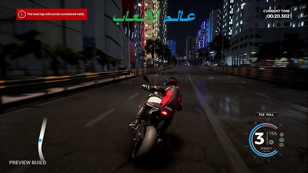 تحميل لعبة Ride 3 للكمبيوتر