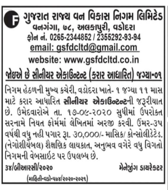 GSFDCLTD Recruitment for Senior Accountant Posts 2020