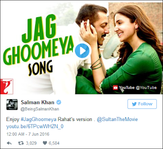 jag-ghumiya-mp3-song-hd-video-song-jag-ghoomeya-song-lyrics