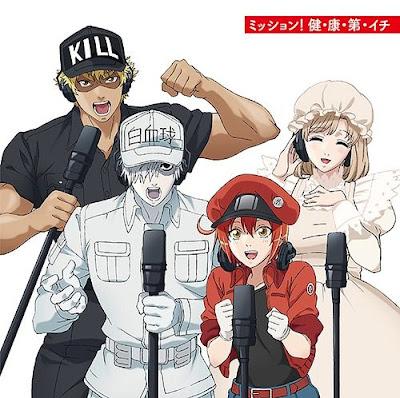 Download Ost Anime Hataraku Saibou Opening and Ending theme.