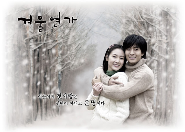 Winter Sonata - Original Soundtrack (OST)
