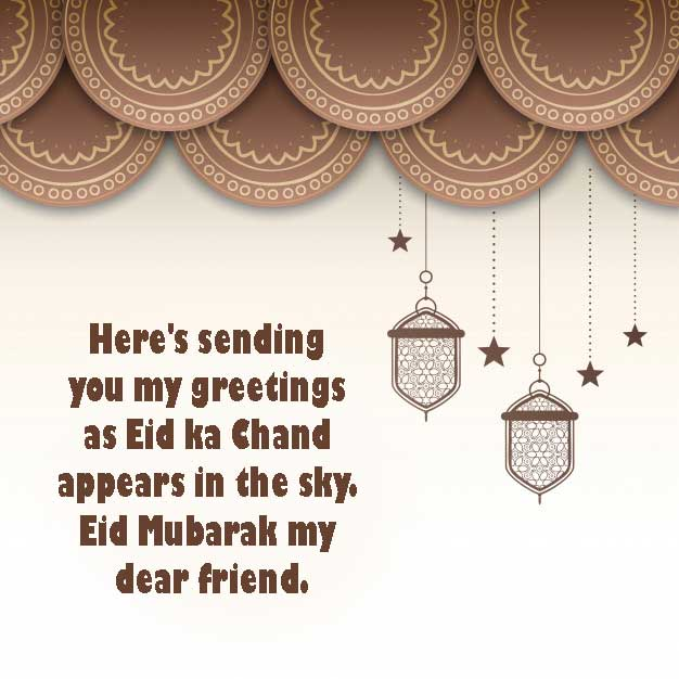 Eid Greetings Messages