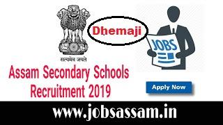 Inspector Of Schools,Dhemaji Recruitment 2019: Graduate Teacher (100 posts)