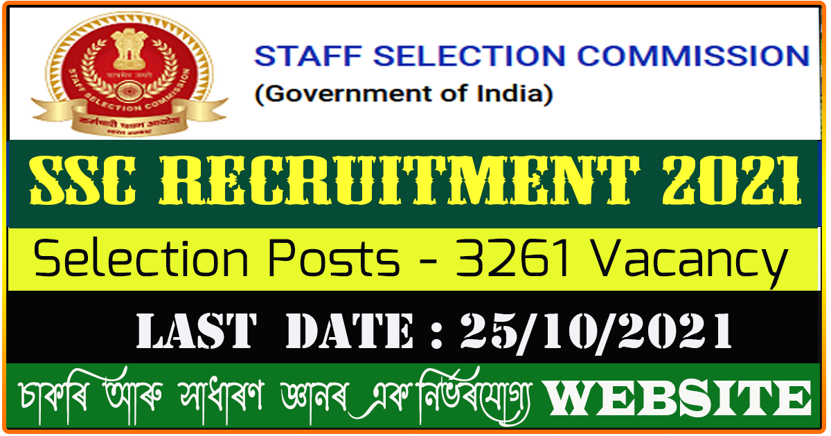 SSC Recruitment 2021 -  Selection Posts Total 3261Vacancy