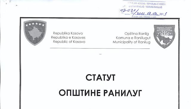 #Teodosije, #Crkva, #Albanci, #Kosovo, #Metohija, #separatisti, #Шиптари, #Srbi