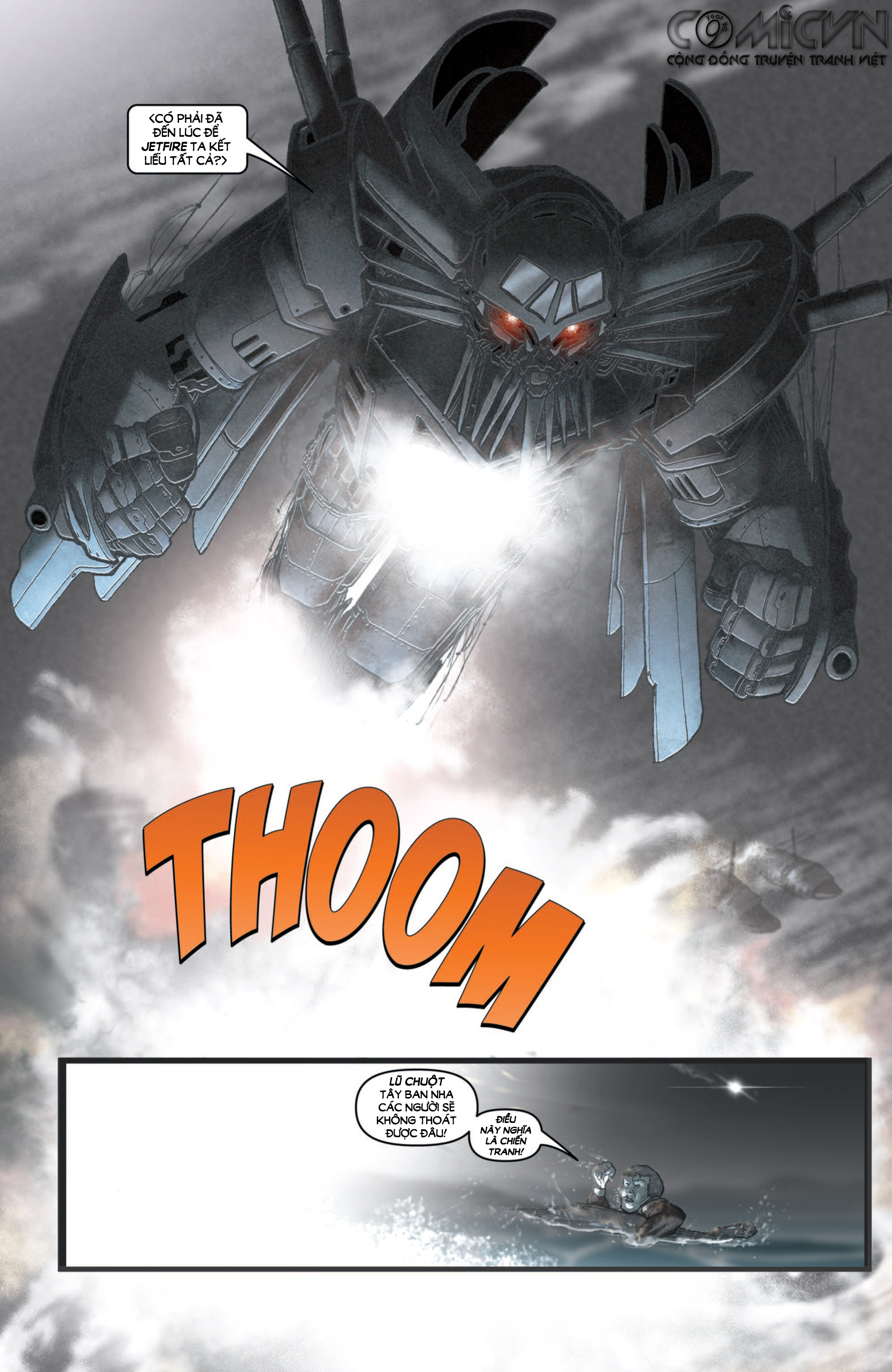 Transformers: Sector 7 | Khu Vực 7