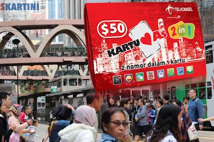 2 Langkah Cara Isi Pulsa As Hong Kong Paling Mudah
