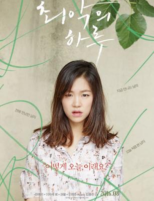 Sinopsis Film Korea Terbaru : Worst Woman (2016)
