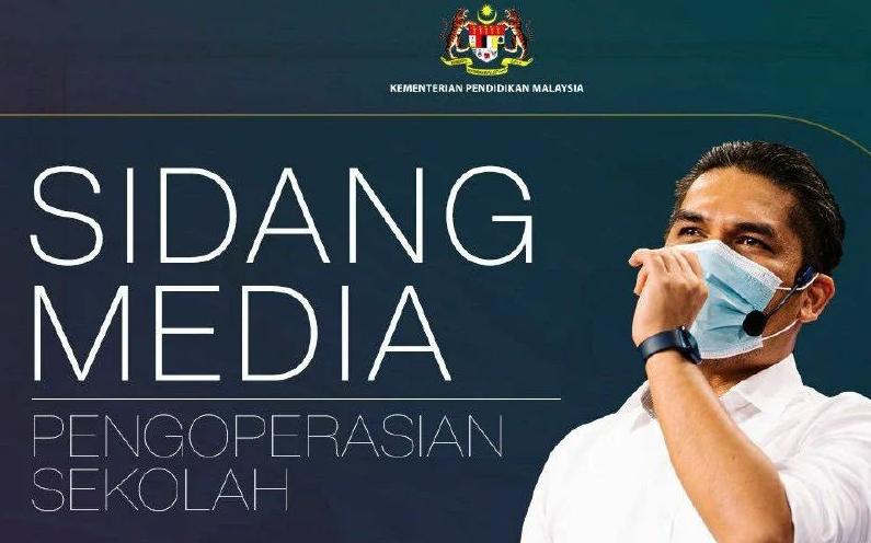 Radzi akan mengadakan sidang media hari ini