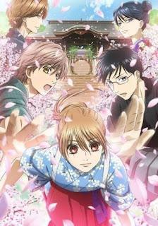 تقرير أنمي رعشة شيهايا Chihayafuru 3 الموسم الثالث