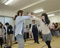四国大学女子寮で防犯講習会