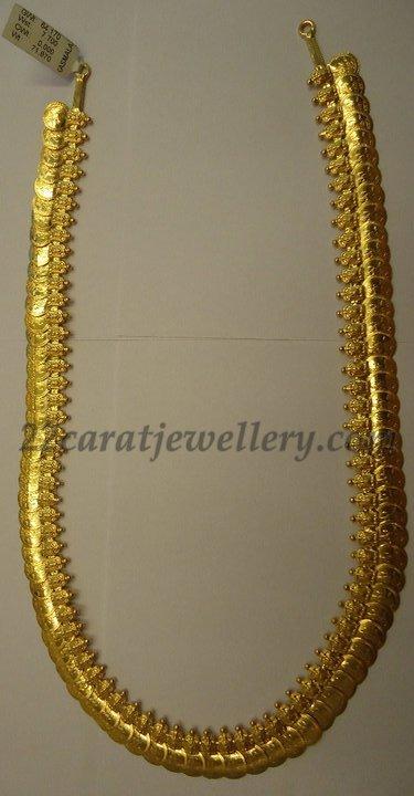 Kasulaperu 70 Grams Jewellery Designs