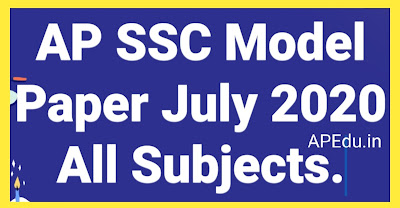 AP SSC Model Paper July 2020 All Subjects.