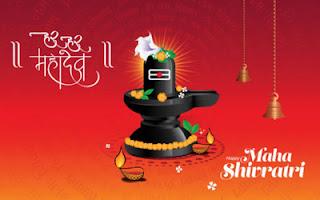 Essay on Mahashivratri