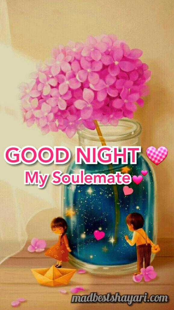 Image On Good Night