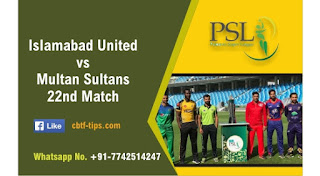Who will win Today PSL 22nd match MUL vs ISL T20 2020