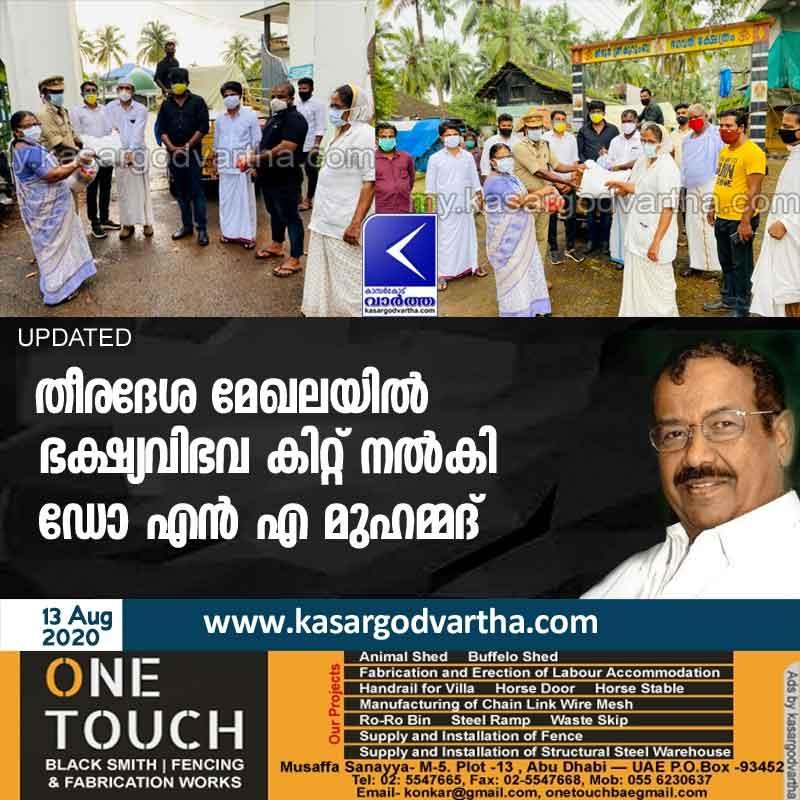 Kerala, News, Keezhur, Melparamba, Police Station, CI, Food Kit, COVID Patients, House, Dr. NA Muhammad sponsors food kits in Coastal areas.