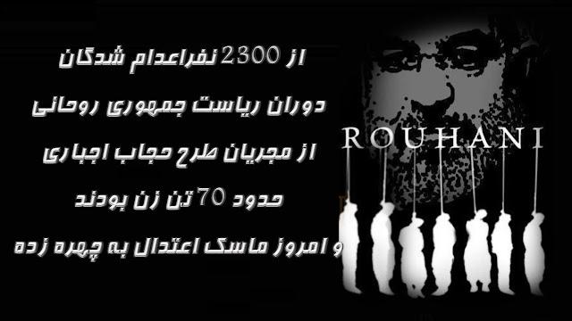 مریم رجوی در مصاحبه با رادیو فرانس کولتور: صدای مقاومت ایران 11 خرداد, 1395
