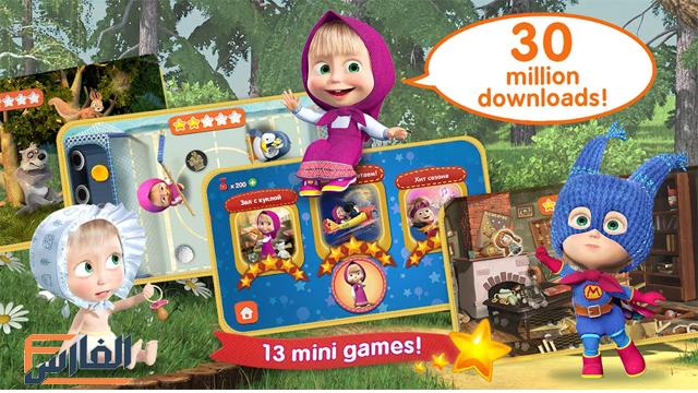 العاب اطفال جديدة،العاب اطفال تنزيل،العاب اطفال سيارات،العاب اطفال جديدة 2020،العاب اطفال مجانية،ألعاب أطفال من 2 – 4 سنوات،العاب اطفال اون لاين،ألعاب أطفال 5 سنوات