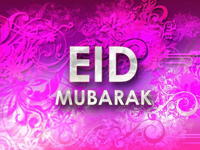Ahmed Name Wallpaper 3d Eid Ul Fitr Eid Mubarak Cards Latest News
