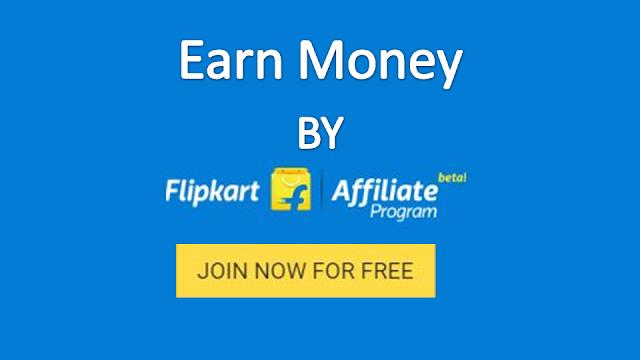 How To Earn Money From Flipkart Affiliate Program