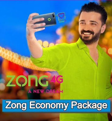 Zong Economy Package - How to Subscribe/Unsubscribe Zong Economy Package