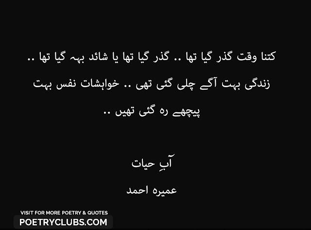 islamic quotes in urdu, inspirational urdu quotes, motivational urdu quotes, best urdu quotes, famous urdu quotes