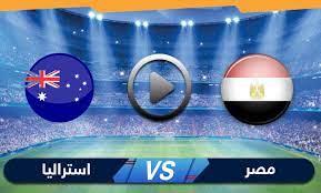 مشاهدة مباراة أستراليا ومصر بث مباشر بتاريخ 28-07-2021 الألعاب الأولمبية 2020