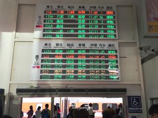 台湾旅行 ローカル線の旅 新竹駅から台北側にちょっと戻って内湾線に乗り換える。