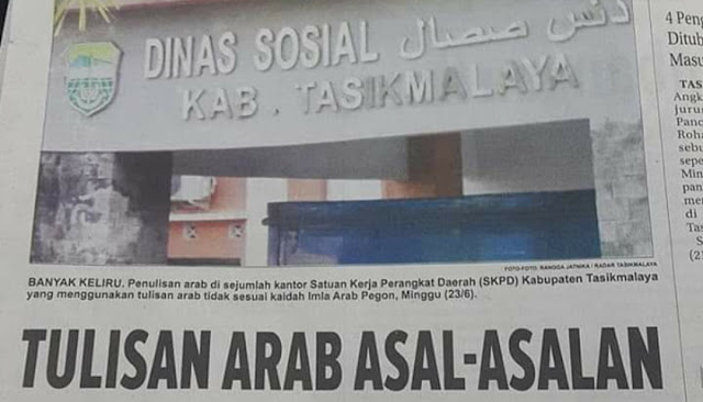 Tulisan Arab Asal-asalan