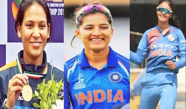 टीम इंडिया में हुई हिमाचल की दो महिला क्रिकेटर की वापसी, भारतीय शूटिंग टीम में भी हिमाचली बेटी
