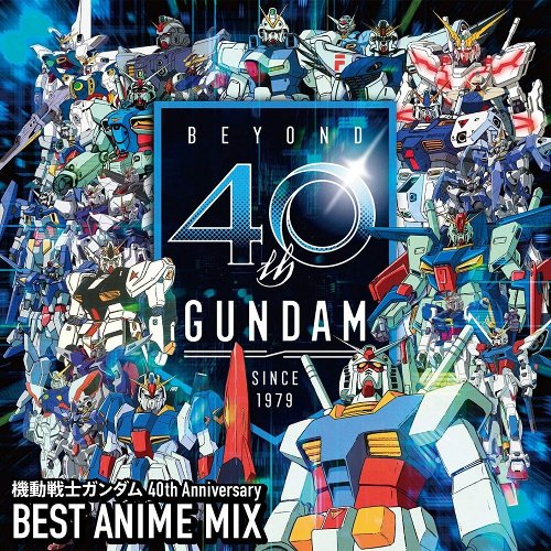 Mobile Suit Gundam 40th Anniversary BEST ANIME MIX [FLAC + MP3 320 / CD]