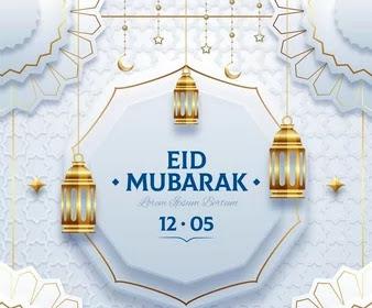 HAPPY EID MUBAROK SELAMAT HARI RAYA IDULFITRI
