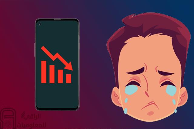 انخفاض في المبيعات العالمية للهواتف الذكية
