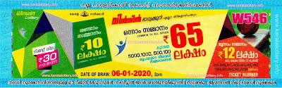 "Keralalottery.info, ""kerala lottery result 6 1 2020 Win Win W 546"", kerala lottery result 6-1-2020, win win lottery results, kerala lottery result today win win, win win lottery result, kerala lottery result win win today, kerala lottery win win today result, win winkerala lottery result, win win lottery W 546 results 6-1-2020, win win lottery w-546, live win win lottery W-546, 6.1.2020, win win lottery, kerala lottery today result win win, win win lottery (W-546) 06/01/2020, today win win lottery result, win win lottery today result 06-01-2020, win win lottery results today 6 1 2020, kerala lottery result 06.01.2020 win-win lottery w 546, win win lottery, win win lottery today result, win win lottery result yesterday, winwin lottery w-546, win win lottery 6.1.2020 today kerala lottery result win win, kerala lottery results today win win, win win lottery today, today lottery result win win, win win lottery result today, kerala lottery result live, kerala lottery bumper result, kerala lottery result yesterday, kerala lottery result today, kerala online lottery results, kerala lottery draw, kerala lottery results, kerala state lottery today, kerala lottare, kerala lottery result, lottery today, kerala lottery today draw result, kerala lottery online purchase, kerala lottery online buy, buy kerala lottery online, kerala lottery tomorrow prediction lucky winning guessing number, kerala lottery, kl result,  yesterday lottery results, lotteries results, keralalotteries, kerala lottery, keralalotteryresult, kerala lottery result, kerala lottery result live, kerala lottery today, kerala lottery result today, kerala lottery"