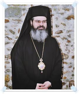 biografia ignatie mureseanul trif episcop husi