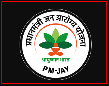 How To Get Beneficiary List Of Ayushman Bharat Yojana 2020-21 -PMJAY: Ayushman Bharat Yojana Scheme, Benefits, Apply Online