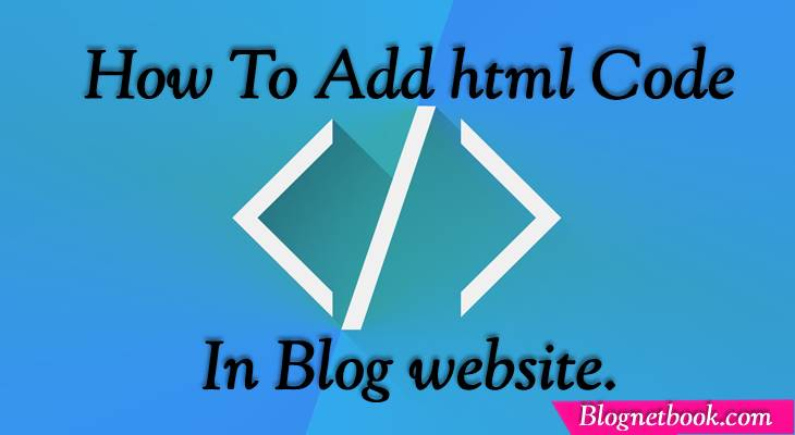 how to add html javascript code in blog