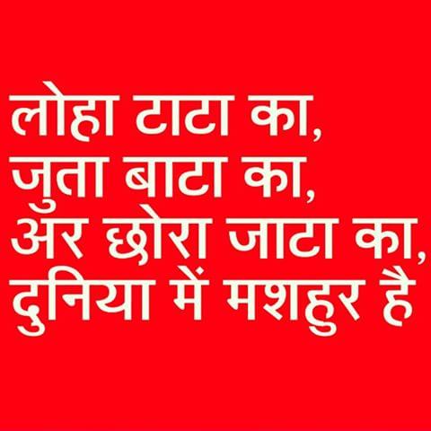 Haryanvi Whatsapp Status | Images | Attitude | Boys ~ Daily Best ...