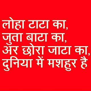 Status Whatsapp Haryanvi.png