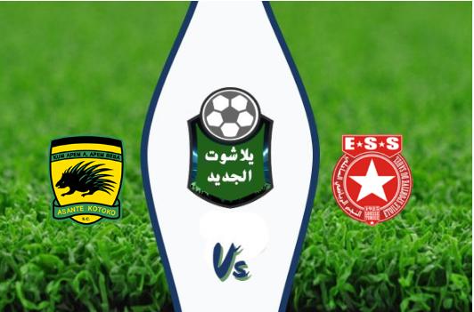 نتيجة مباراة النجم الرياضي الساحلي وأشانتي كوتوكو بتاريخ 29-09-2019 دوري أبطال أفريقيا