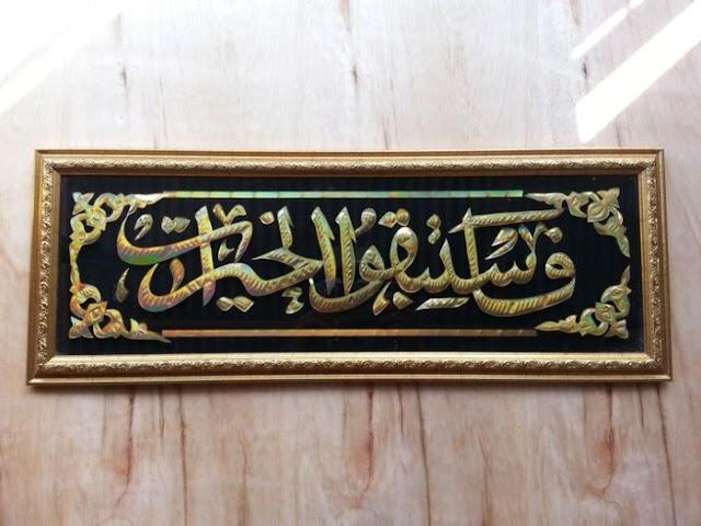 Alasan Dibalik Perintah Fastabiqul Khairat